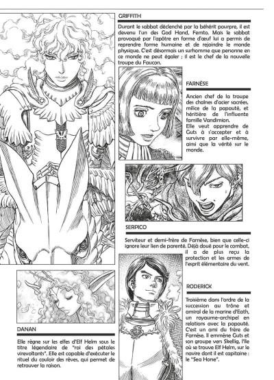Page 4 Berserk tome 40