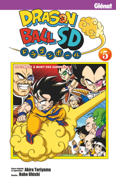 Couverture Dragon ball SD tome 5