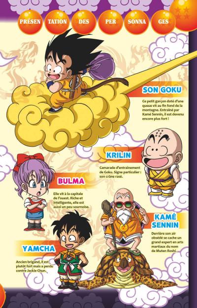 Page 3 Dragon ball SD tome 5
