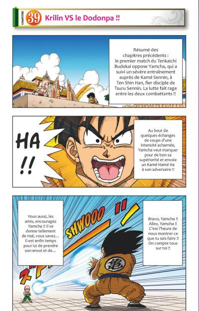 Page 6 Dragon ball SD tome 5