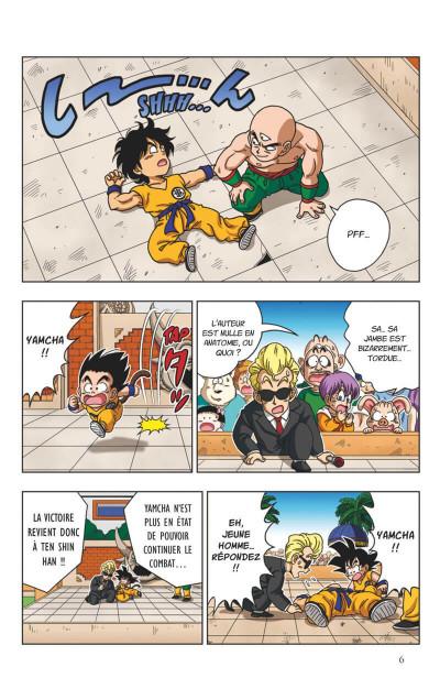 Page 7 Dragon ball SD tome 5