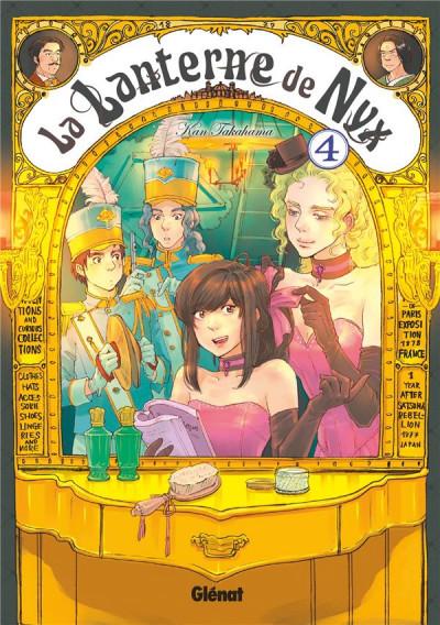 Couverture La lanterne de Nyx tome 4