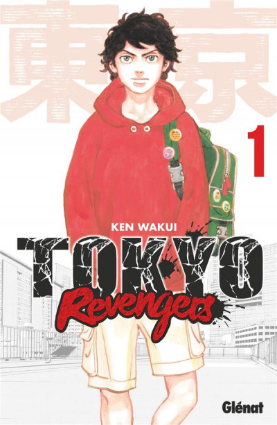 Couverture Tokyo revengers tome 1
