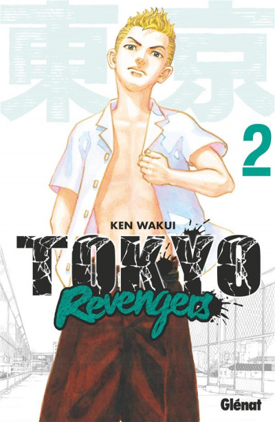 Couverture Tokyo revengers tome 2