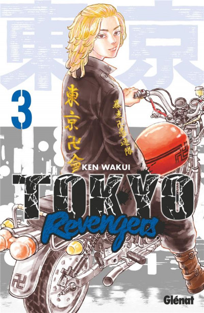 Couverture Tokyo revengers tome 3