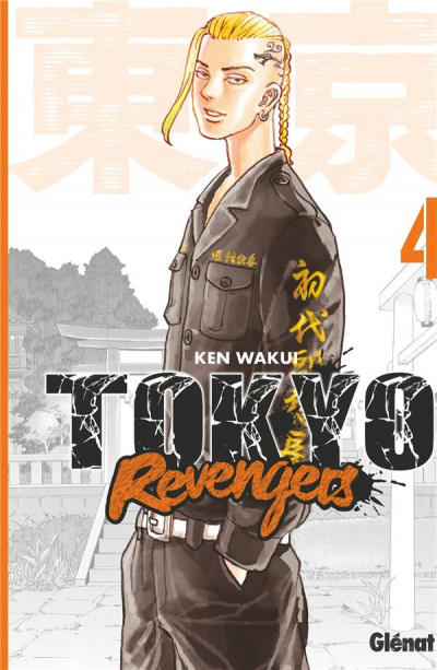 Couverture Tokyo revengers tome 4