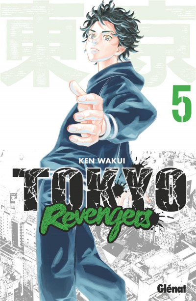 Couverture Tokyo revengers tome 5
