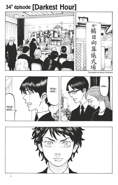 Page 4 Tokyo revengers tome 5