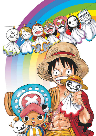 Page 0 One Piece color walk tome 8