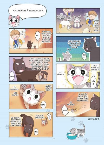 Page 7 Chi mon chaton tome 1