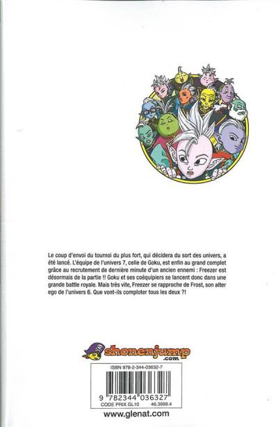 Dos Dragon ball super tome 7