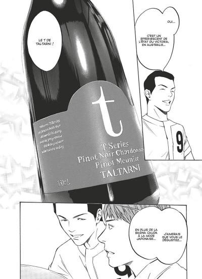Page 9 Les gouttes de dieu - mariage tome 12
