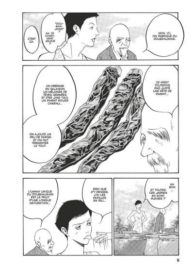 Page 7 Les gouttes de dieu - mariage tome 13