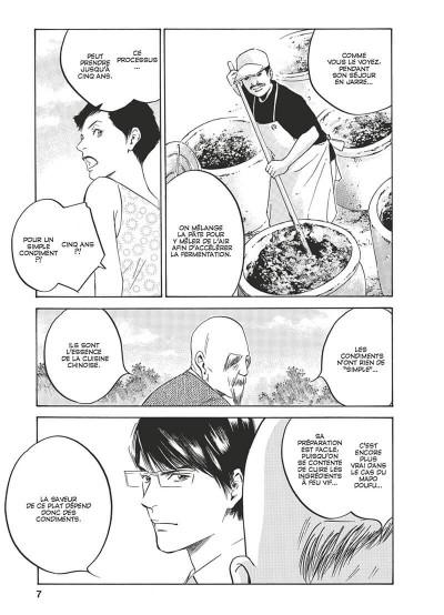 Page 8 Les gouttes de dieu - mariage tome 13