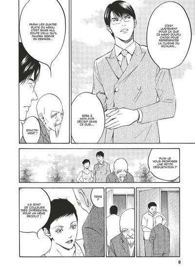 Page 9 Les gouttes de dieu - mariage tome 13