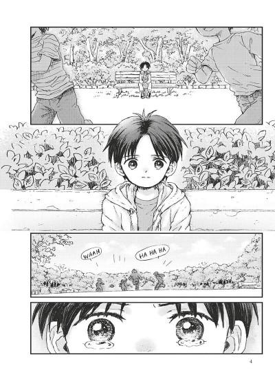 Page 5 Jizo