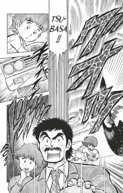 Page 6 Captain Tsubasa tome 1