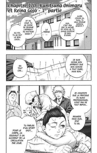 Page 6 Hinomaru sumo tome 20