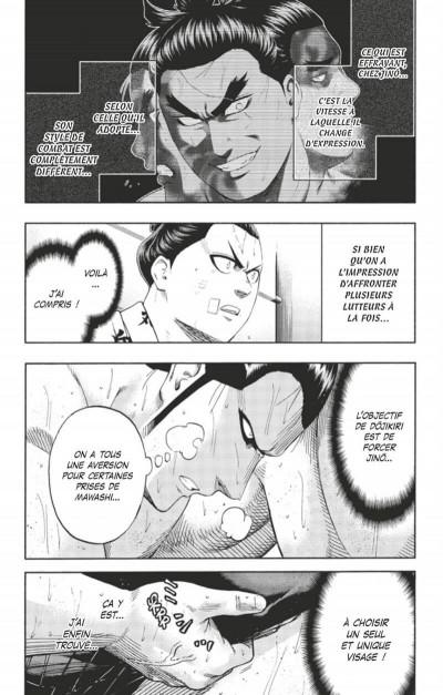 Page 3 Hinomaru sumo tome 22