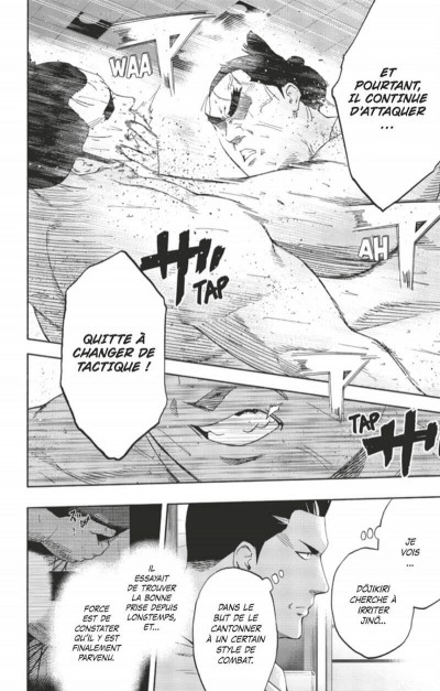 Page 6 Hinomaru sumo tome 22