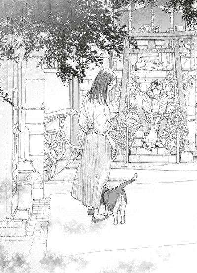 Page 7 Le chat aux sept vies tome 1