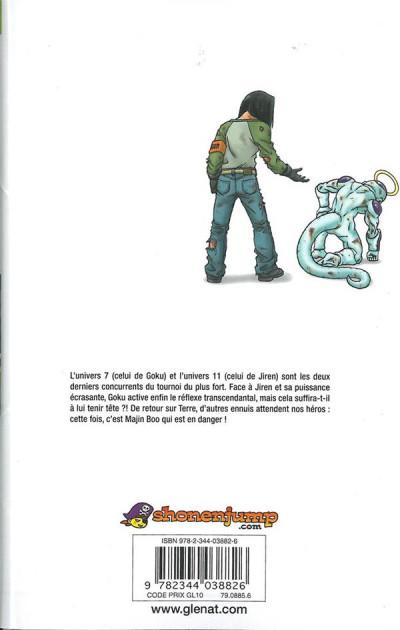 Dos Dragon Ball Super tome 9