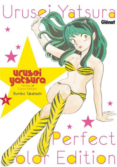 Couverture Urusei Yatsura - perfect color edition tome 1