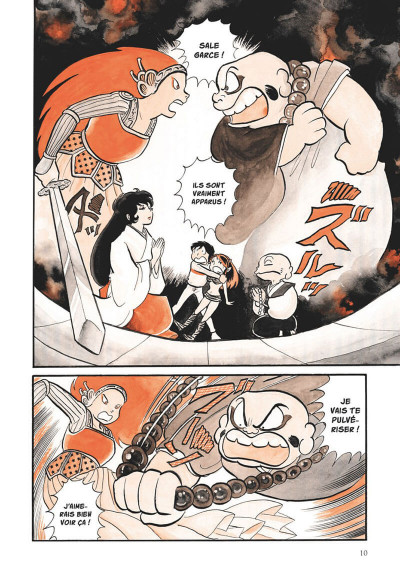 Page 0 Urusei Yatsura - perfect color edition tome 1