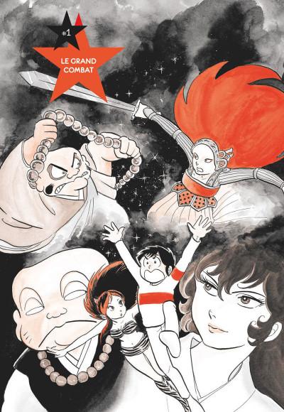 Page 3 Urusei Yatsura - perfect color edition tome 1