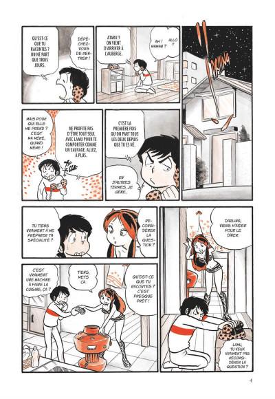 Page 4 Urusei Yatsura - perfect color edition tome 1