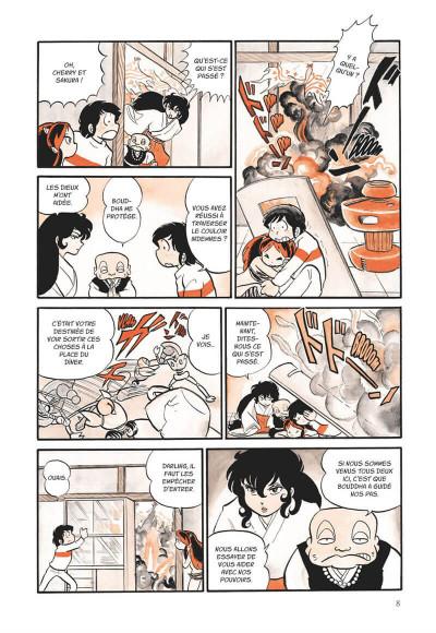 Page 8 Urusei Yatsura - perfect color edition tome 1