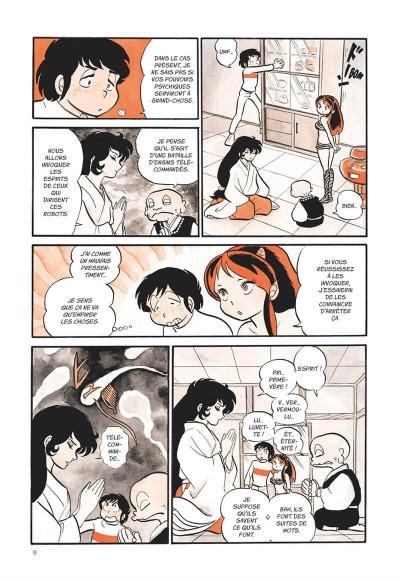 Page 9 Urusei Yatsura - perfect color edition tome 1