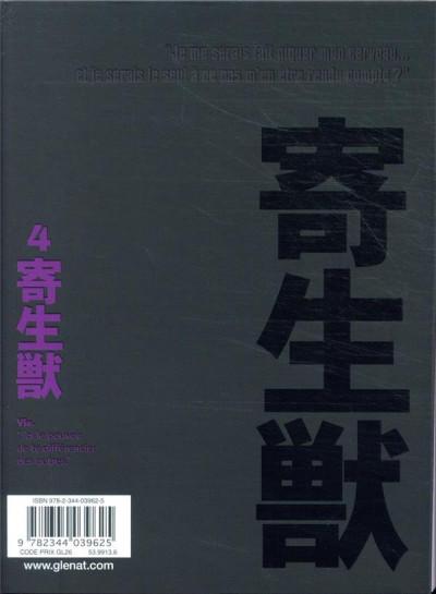 Dos Parasite - édition originale tome 4
