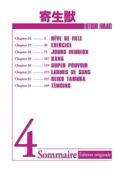 Page 3 Parasite - édition originale tome 4