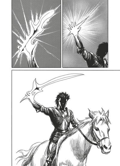 Page 9 Parasite - édition originale tome 4