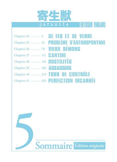 Page 3 Parasite - édition originale tome 5