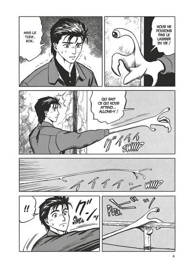 Page 5 Parasite - édition originale tome 5