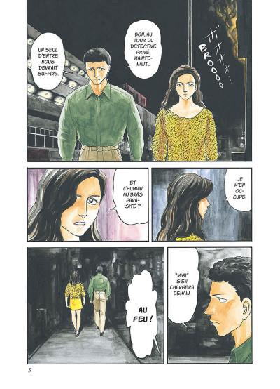 Page 6 Parasite - édition originale tome 6