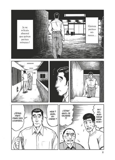Page 9 Parasite - édition originale tome 6