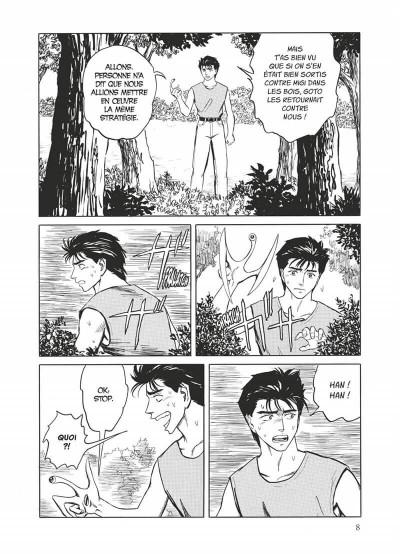 Page 6 Parasite - édition originale tome 8