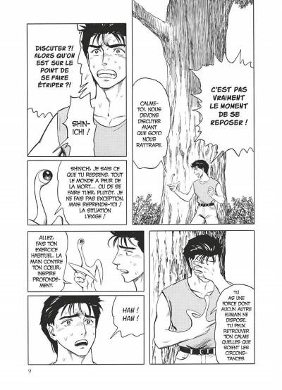 Page 7 Parasite - édition originale tome 8