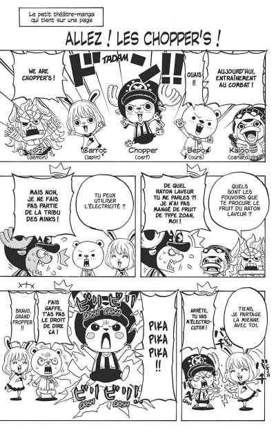 Page 6 One Piece party tome 5
