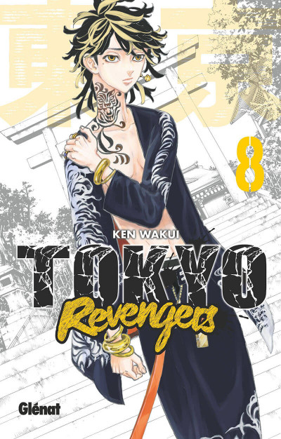 Couverture Tokyo revengers tome 8