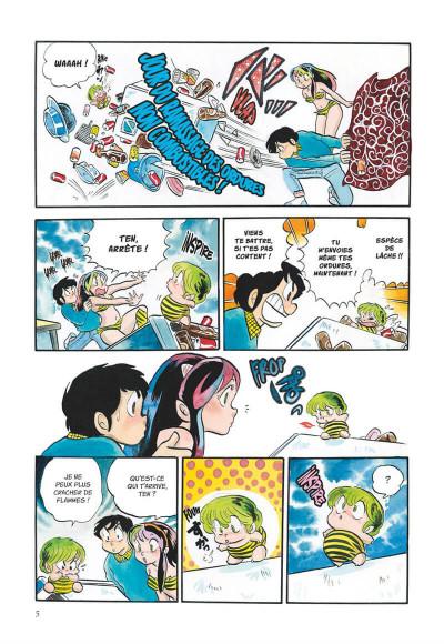 Page 5 Urusei yatsura - perfect color edition tome 2