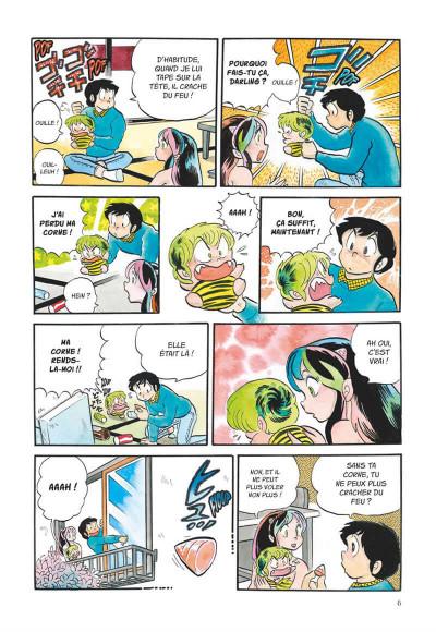Page 6 Urusei yatsura - perfect color edition tome 2
