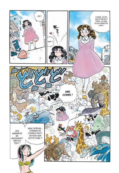 Page 7 Urusei yatsura - perfect color edition tome 2