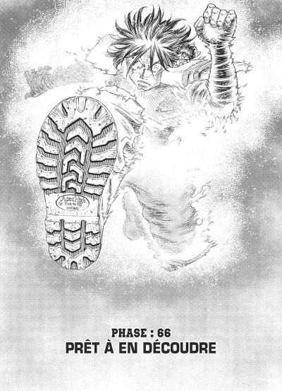 Page 6 Gunnm - last order - édition originale tome 8