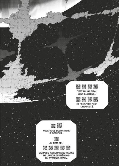 Page 7 Gunnm - last order - édition originale tome 8