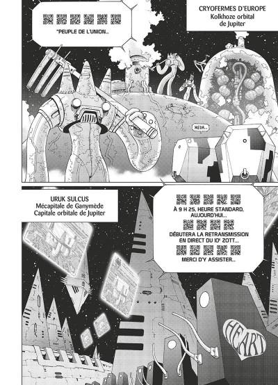 Page 9 Gunnm - last order - édition originale tome 8