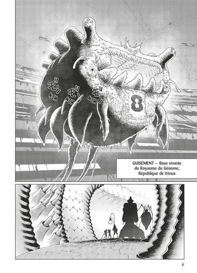 Page 7 Gunnm - last order - édition originale tome 9